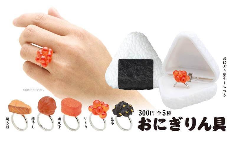 飯糰求婚戒指
