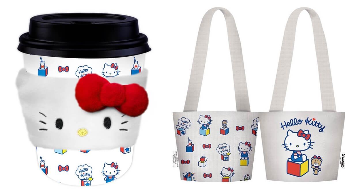 Hello Kitty杯套